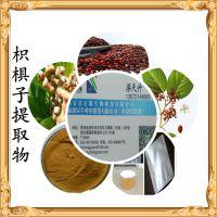 枳椇子提取物【西安富正源生物】比例10:1天然植物提取 品质保证