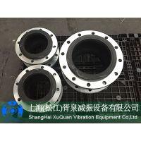 异径橡胶接头DN65*80丨KYT优质变径橡胶软连接丨耐酸碱胶体橡胶接头