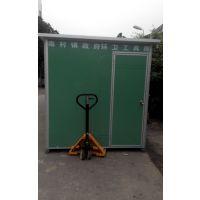 供应AS002简易活动房移动房集装箱办公室