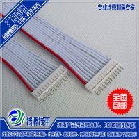 线源电子SCN端子线|2.5间距端子连接线
