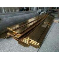 日菱厂家直销H59黄铜排,黄铜排厂家价格,规格齐全,现货库存