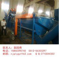 江苏张家港典美机械 PVB膜回收设备 塑料回收设备