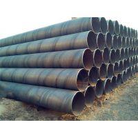 湖南螺旋钢管厂家直销Φ219-3800mm各口径螺旋焊管