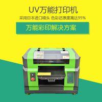 3D木塑板印花机厂家 木塑板大型板材个性印刷设备 UV平板打印机厂