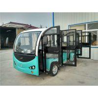 杭州14座代步电动观光车,丽水11座游乐电动观光车,金华8座观光车