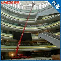 广州凌硕供应大型购物中心广场酒店大堂装修更换灯具43米蜘蛛式高空作业车