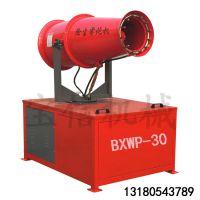利信自动降尘喷雾机 工地环保雾炮机 高射程风送式除尘雾炮机