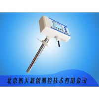 北京航天新创自主研发生产的带显示风管式湿度传感器变送器