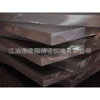 供应直销H13宽板,厚30至90毫米,长2-6米,宽度2米,1公斤也批发