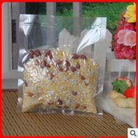 供应厂家直销 定做透明真空袋宽14*20*16丝塑料袋保鲜食品袋1个