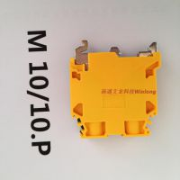 【ABB接线端子】螺钉卡箍连接10mm²螺钉接地端子M10/10.P
