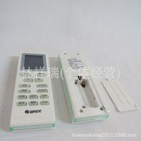 【批发供应】格力空调遥控器  YBOF冷暖空调遥控器 价格实惠