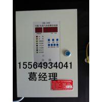 北京市东城区、西城区、崇文区、宣武区、朝阳区ZBK1000氨气泄漏报警器防爆探测器