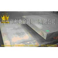供应6061-T6铝合金棒 进口6061-T6铝合金板 6061-t62铝合金管价格