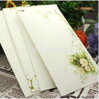 企业信纸 公司信纸 信封 加工信纸 信封印刷 彩色广告促销信封