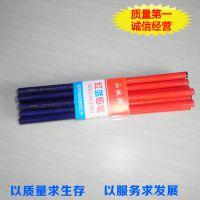 批发供应山城牌木工铅笔 圆杆双色铅笔 红色蓝色划线工具绘图铅笔