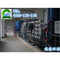 供应管道直饮水设备 水质分供 RO