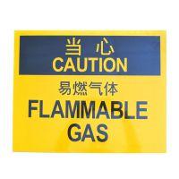 安全告示标志牌厂家价格 规格 尺寸