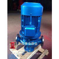 厂家供应IRG40-200 立式管道泵,立式单级离心泵,管道热水循环泵