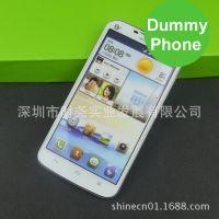 华为G730手机模型  Huawei原厂原装模型机 G730L 1:1手感模具