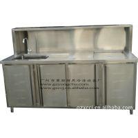 供应NC0125A经济型奶茶店操作台、奶茶操作台、不锈钢水吧台