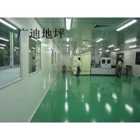 广迪地坪供应温州环氧厂房耐磨地坪