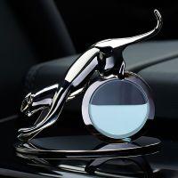 卡慕汽车香水座式香水钻豹 座式高档车载车用香水 金属王者归来