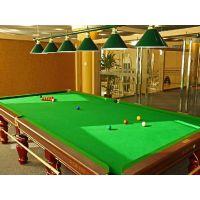 内蒙古台球桌厂 呼市星爵士台球桌 星牌 乔氏台球桌