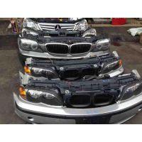 宝马318拆车件保险杠、宝马318拆车件、E配城汽车配件中心