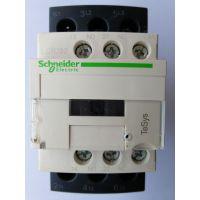 供应施耐德接触器LC1D32M7C TeSys D系列三极接触器 交流电流32A