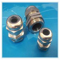 鹏力金属防水接头,黄铜材质防水接头,电缆接头