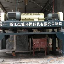 价格低廉泥浆脱水分离机高新技术企业制造的泥浆脱水离心机