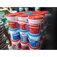 供应2015年全面促销改性聚氨酯沥青防腐漆