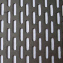 安平旺来供应冲孔网板 微孔针眼冲孔网 冷轧板 热轧卷 铝板网