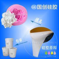 DIY烘焙玫瑰花形翻糖蛋糕模具硅胶 立体模具皂模蛋糕工具批发