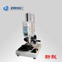 供应 智取ZQ-21A-6 面板和FPC软线拉力试验机