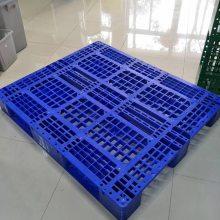 食品行业专用塑料托盘哪里有卖