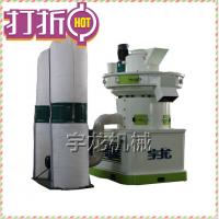 锅炉燃料90kw1-1.5吨/小时 宇龙 560秸秆颗粒机离心高效制粒机