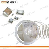 供应多层陶瓷贴片电容 高品质 电容生产商