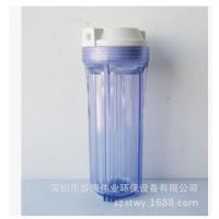 民泉净水配件2分全透明滤瓶 滤壳 生产厂家