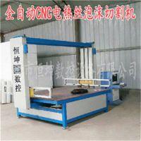 专业厂家生产数控eps泡沫线条切割机