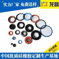 深圳龙岗龙昌硅橡胶方向盘套厂家批发_来图订做硅胶模压杂件排名