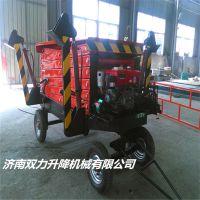 10米柴油机升降机 10米柴油机升降平台