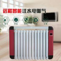 榕彩远程智能手机微信控制电采暖器,电采暖炉