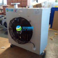热销艾尔格霖4Q蒸汽工业暖风机