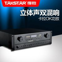 Takstar/得胜 EKAX-3A 功放 KTV卡包功率放大器包厢卡拉OK卡包功放