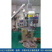 粉体全自动包装机,选郑州天亿,您正确的选择的粉体全自动包装机