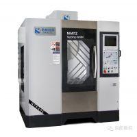 NT540小型数控机床CNC加工中心东莞厂家供应低价出售