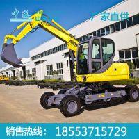 中运全液压轮式挖掘机 全液压轮式挖掘机品质保证
