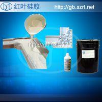 石膏角线用的硅胶模具抗撕拉模具硅胶硬度高的液体硅胶